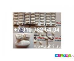 Купить Сабрил 500 мг Вигабатрин