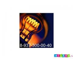 Осуществляем: промышленный электромонтаж