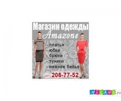 Магазин одежды в Красноярске