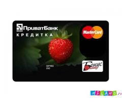 Кредитная карта от Приватбанка