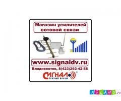 GSM усилители, репитеры GSM, усилители 3G сигнала