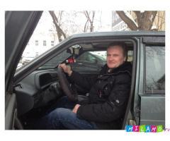 Автокурсы в Екатеринбурге.