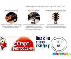 Гитары Реплика Gibson Esp Fender Ibanez Jackson