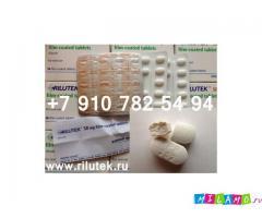 Купить Рилутек Рилузол (Riluzole) 50 мг N56