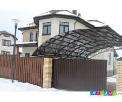 Дом в Жедочи