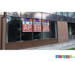 Сдается в аренду помещение под торговлю или кафе в ЖК «Платоновский Лес» на первой линии домов