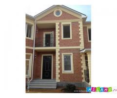 Отличный дом по доступной цене!