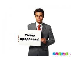 Куплю квартиру в Москве и МО