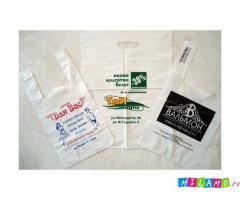 Заказать пакеты полиэтиленовые с логотипом