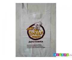 Пакеты с логотипом для пиццерий и ресторанов в Туле