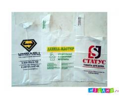 Пакеты с логотипом для спецодежды и строительных материалов в Туле