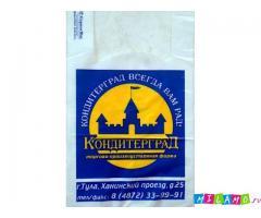 Предлагаем изготовить на заказ пакеты с логотипом для упаковки товаров