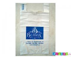 Изготовление на заказ бумажных или полиэтиленовых пакетов с Вашим логотипом в Туле