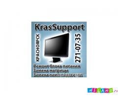 Ремонт компьютеров, чистка после залития в Красноярске (391) 271-07-35