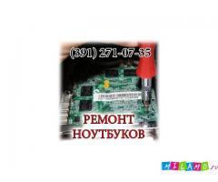 Ремонт компьютеров, зарядное устройство,ремонт BGA. Красноярск (391)271-07-35