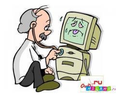 Компьютерная помощь в Туле.