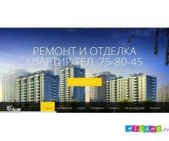 Ремонт квартиры в Кирове под ключ