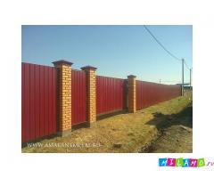 Строительные услуги, ворота, забор, навес для авто