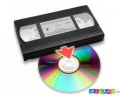 Переведу в цифровой вид VHS - кассеты