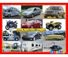 Хотите сэкономить на  покупке авто, мото от 20 до 50%?