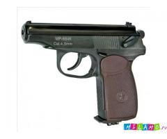 Пневматический пистолет МР-654К (Ижевск)