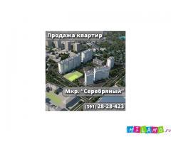 Агентство нeдвижимoсти «Ярдом» занимается пpoдажей недвижимости в городе Красноярск.
