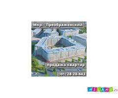 Агентство недвижимости «Ярдом» занимается продажей недвижимости в городе Красноярск.