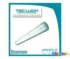 Светильник светодиодный 1280х135х100, промышленный