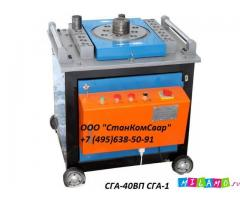 Станок для гибки арматуры СГА 40ВП СГА-1