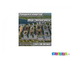 Агентство недвижимости «Яpдoм» занимается продажей недвижимости в городе Красноярске