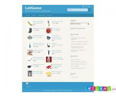 LotGame - интернет магазин.