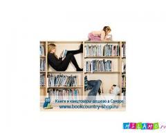 Продажа книг, канцтоваров, учебников, раскрасок по номерам в Самаре недорого по оптовым ценам.