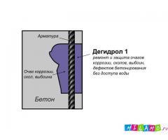 Дегидрол марка 1 Ремонтно-защитный