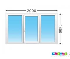 Продам окно 2000х1400