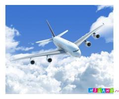 Авиабилеты со скидкой от 20 % до 30 %