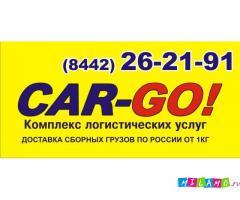 Акция «Тест Драйв» от транспортной компании Сar-go