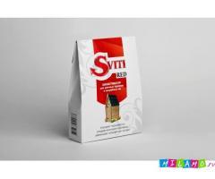 Биоактиватор для уличных туалетов и выгребных ям Sviti Red 100гр