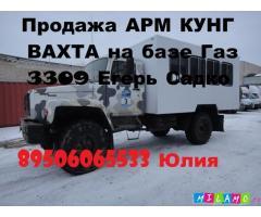 Купить европлатформу на Газ 3309 33104 3302  Hyundai Маn Foton Зил Бычок Маз Зубренок