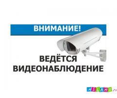 Видеонаблюдение в Красноярске