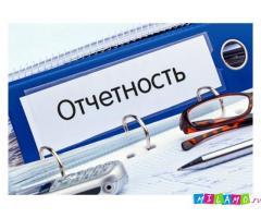Бухгалтерские услуги для ООО и ИП