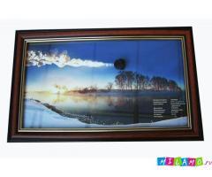 Картины с Челябинским метеоритом