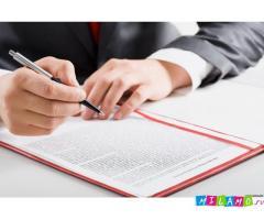 Написание продающего коммерческого предложения