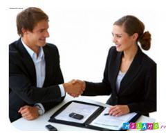 Написание бизнес – планов