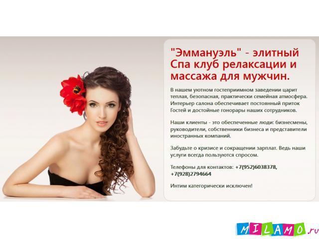 Данила Поляков (Ведущий, Актер): фото, биография
