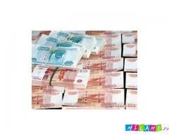 срочная финансовая помощь