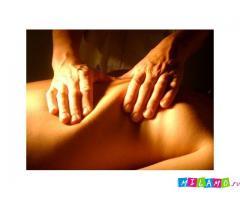 Классический массаж (с выездом на дом)