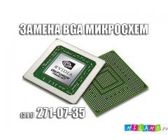 Замена видеокарты ноутбука (BGA - микросхема) в Красноярске