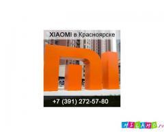 Купить продукцию компании XIAOMI
