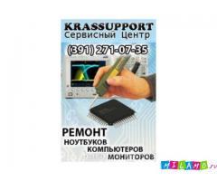 Услуги по ремонту ноутбуков в Красноярске.