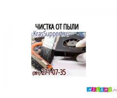 Чистка системы охлаждения ноутбука.KrasSupport.